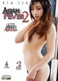 xcite_asian.fever.2_front.jpg