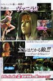 Todos los nuevos detalles de Final Fantasy Versus XIII Th_08830_01_122_556lo