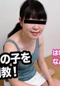 Muramura – 093014_136 – Yuka Tamai