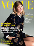 Toni Garrn in Vogue Japan August 2013 - Change has come - hq x 14